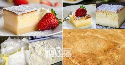 Magic cake βανίλιας… Είναι κρέμα; Είναι κέικ; Είναι μαγεία! Οι τρεις στρώσεις που τρέλαναν το διαδίκτυο
