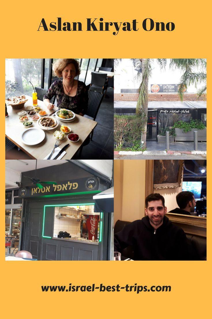 israeli food restaurants near me