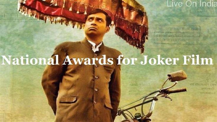 National Awards for Joker film, 64th National Award Winner List 2017, Joker film got National Award, Joker movie won national awards, Kollywood News