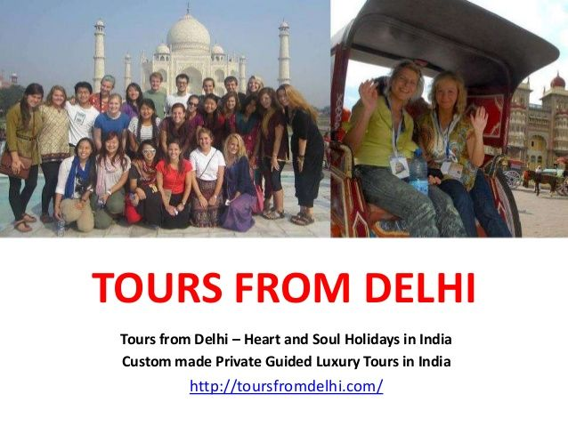 Tours From Delhi - Custom made Private Guided Luxury Tours in India - http://www.slideshare.net/AjayKhanduri/tours-from-delhi-custom-made-private-guided-luxury-tours-in-india