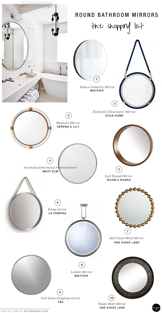 10 BEST: Round bathroom mirrors for powder bath