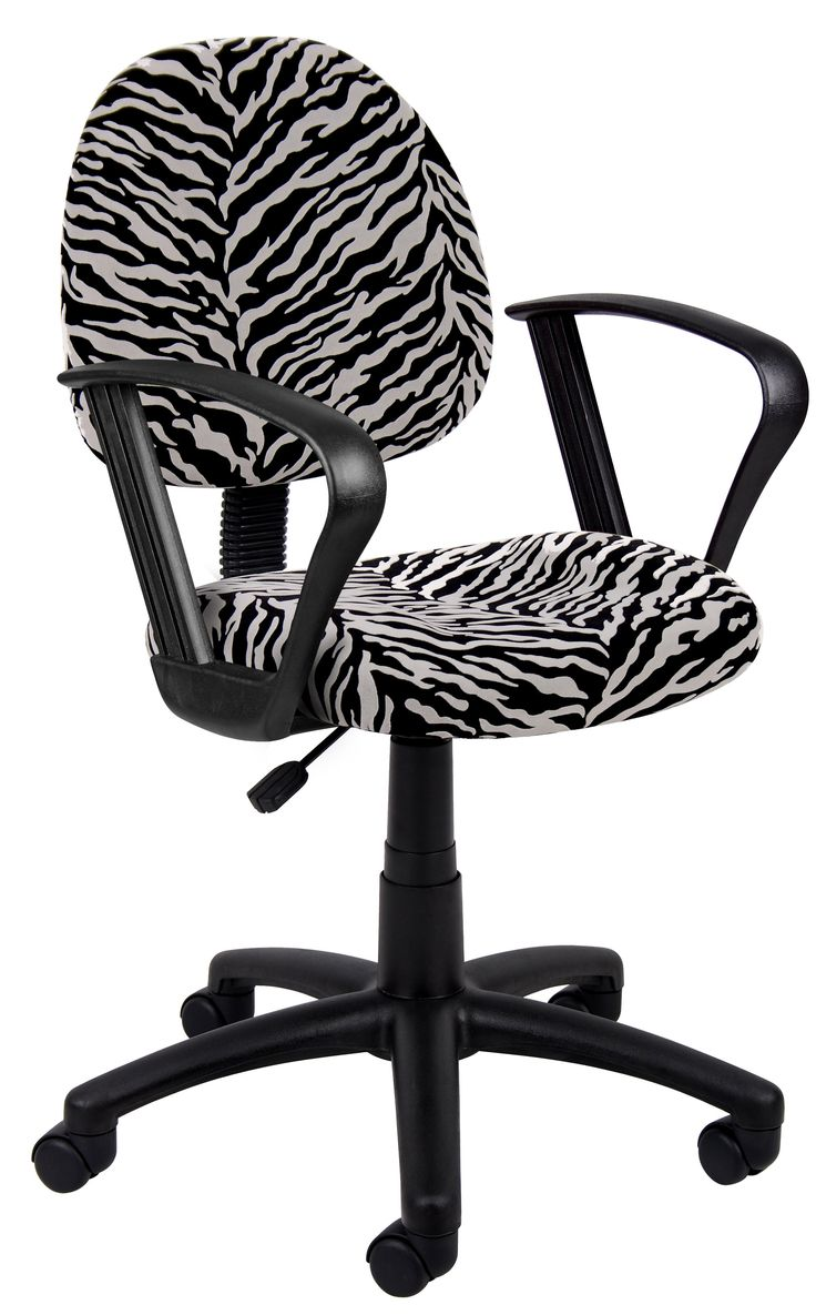 14 best Home Office images on Pinterest | Office desk chairs, Desk Ze Animal Print Chaise Lounge Chair on