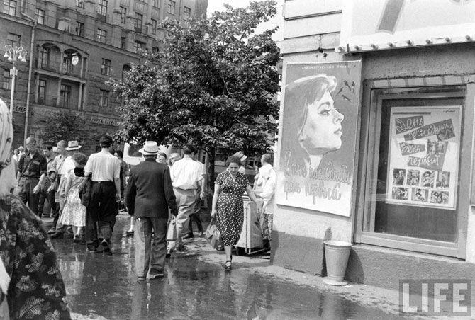 Витрины и вывески СССР 1960