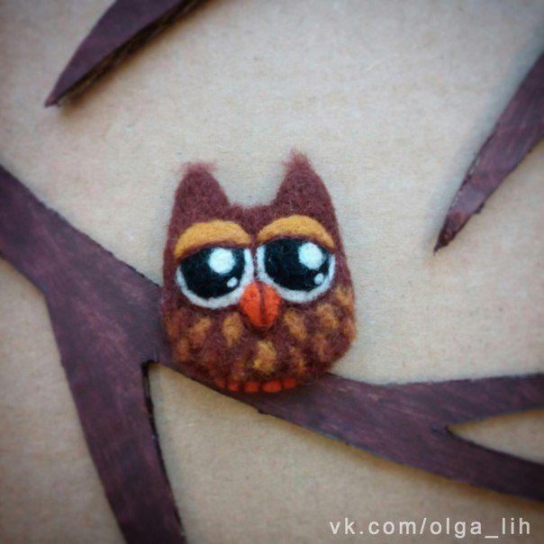 Совушка - брошь  #Совушка #ВашВаляш #брошь #валянаяБрошь #валяние #felting #owl #handmade #брошьручнойработы #ручнаяработа