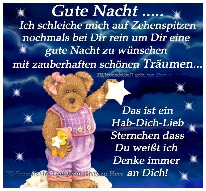 Dreamies De X83ks60og9i Jpg Gute Nacht Gute Nacht Grüße Schönen Abend Grüße