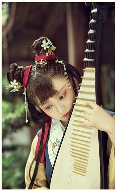 "Chinese national costume, ""Fu Han"""