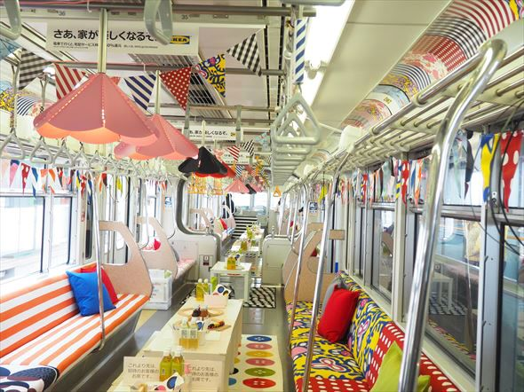 IKEA Party Train