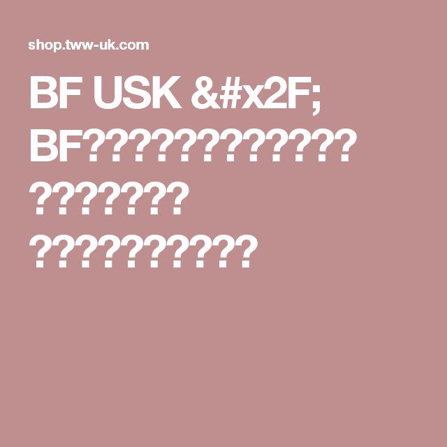 BF USK / BFウスク|トラディショナル ウェザーウェア 公式オンラインストア