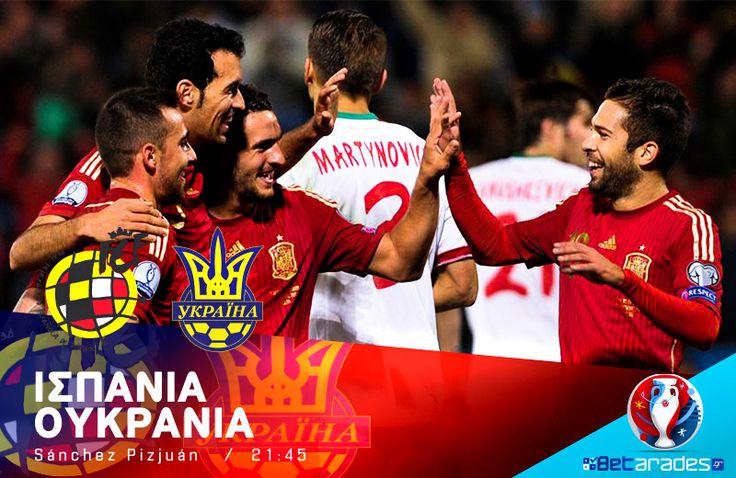 """Ισπανία - Ουκρανία: Από 16 σερί εντός έδρας νίκες οι """"φούριας ρόχας"""" http://www.betarades.gr/ispania---oukrania-apo-16-seri-entos-edras-nikes-oi-fourias-roxas_p_28368.html #euro2016 #spain #ukraine"""