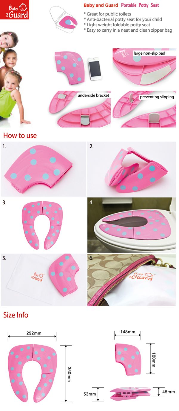 This portable potty seat is an extremely convenient foldable potty seat to help children to go to public toilets comfortably