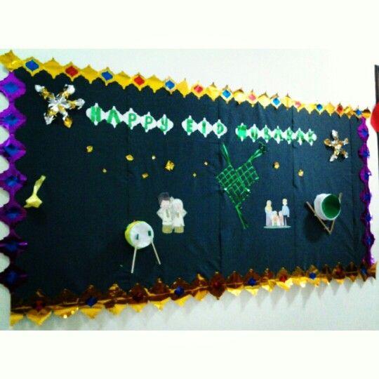 Happy eid mubarak decorations(2) on board