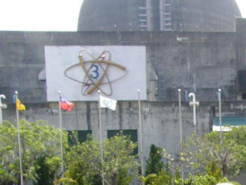 Reattore in terza centrale nucleare riprende il funzionamento   Economia   FOCUS TAIWAN - CNA English News