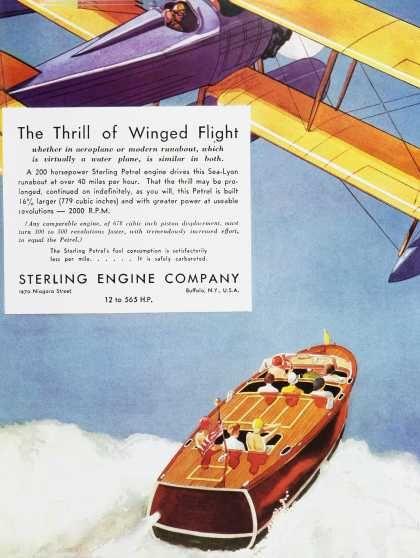 Vintage ad browser