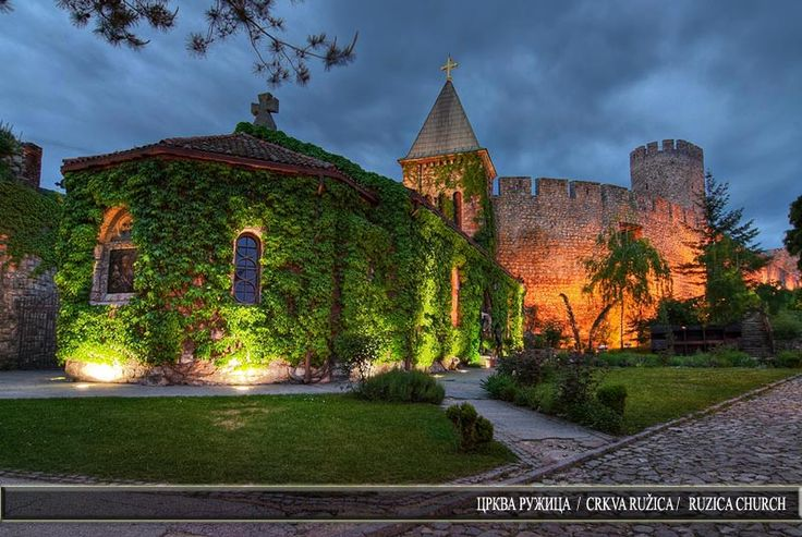 Ruzica church, Belgrade