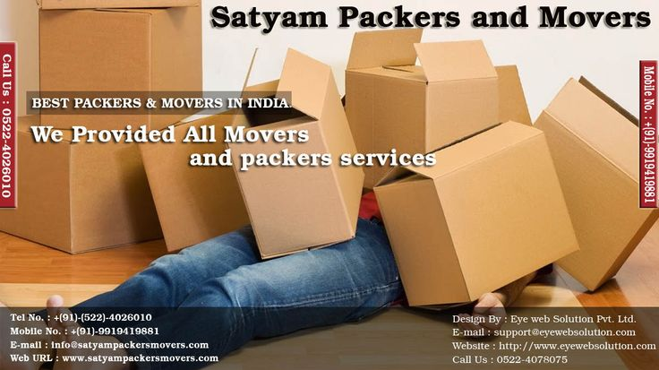 """We Have a Better choice for Indian People Choose Only Satyam <a href=""""http://www.satyampackersmovers.com/packersmoverskanpur.html""""> Packers and Movers Kanpur </a> for if You Find Better Service"""