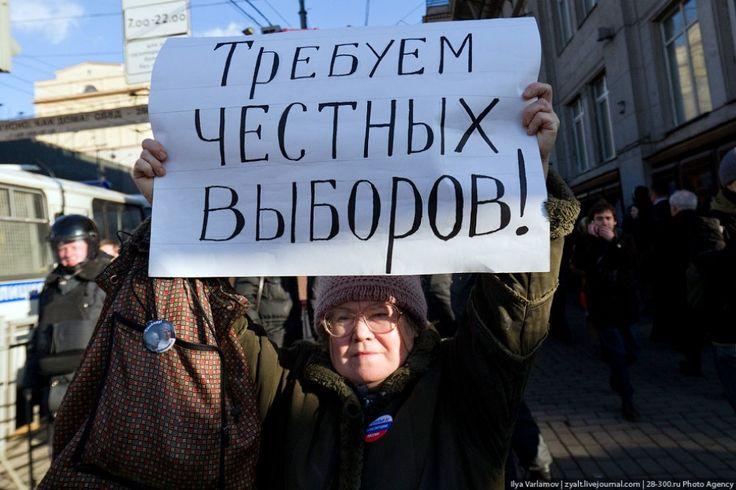 WHITE Technologies 2033: Путина в отставку!