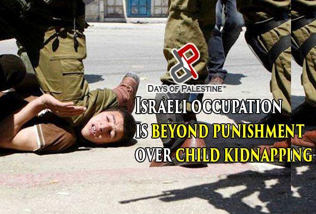 """""""Israel"""" menculik 1.000 anak Palestina pada tahun 2016  TEPI BARAT (Arrahmah.com) - Pasukan pendudukan """"Israel"""" telah menculik 1.000 anak Palestina sejak awal 2016 ungkap Komite Pembebasan Tahanan Palestina Sabtu (24/9/2016) sebagaimana dilansir PIC.  Dalam sebuah pernyataan komite itu mengatakan bahwa usia dari 1.000 anak Palestina yang telah diculik sejak awal 2016 berkisar antara sembilan dan 18 tahun.  Komite itu juga mencatat bahwa tingkat penculikan yang dilakukan """"Israel"""" terhadap…"""