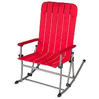 Portable Rocking Chair - Red - Sam's Club