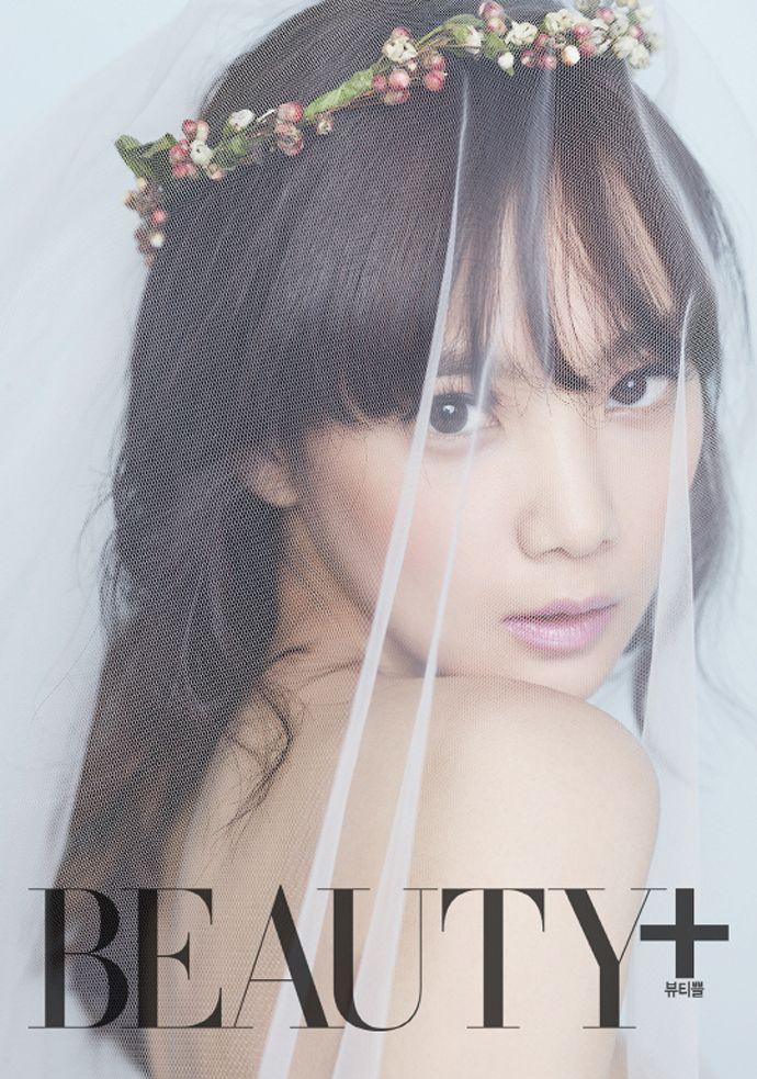 Yoon Seung Ah - Beauty+ Magazine February Issue '14