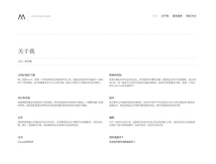 webdesign multilanguage ilovechina