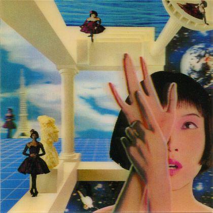1988.11.26 松任谷由実 (Yumi Matsutoya) - Delight Slight Light KISS [EMI Music Japan CT32-5350] #albumcover #portrait