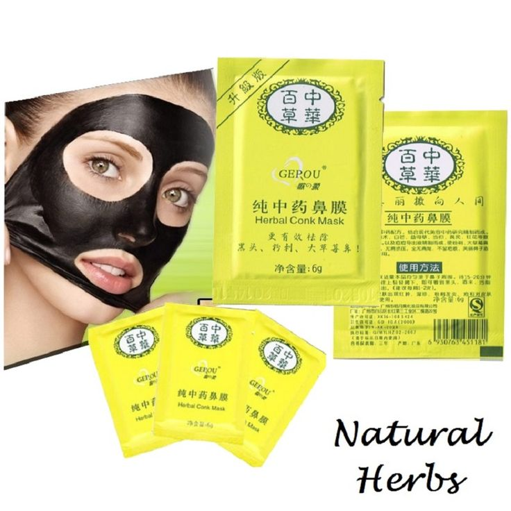 Beyoutiful Black Out Pore Treatment: 1000+ Ideas About Black Charcoal Mask On Pinterest