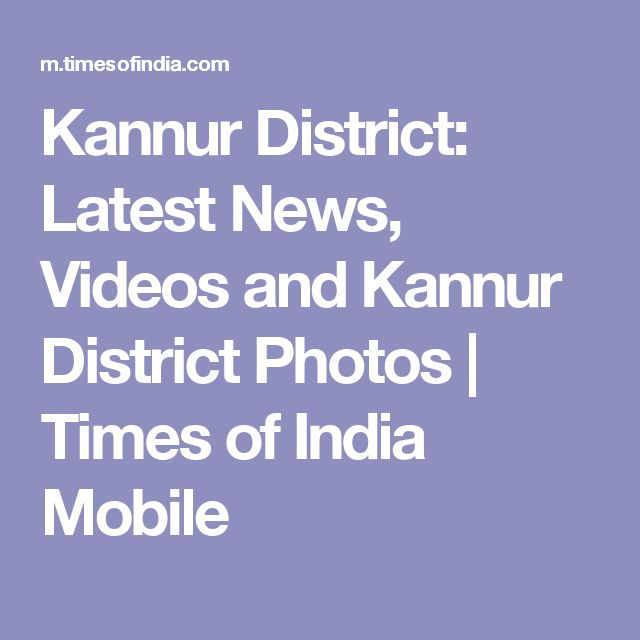 Kannur District: Latest News, Videos and Kannur District Photos | Times of India Mobile