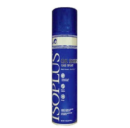 This is my outdoor tanning secret! Isoplus Oil Sheen Hair Spray works like a charm! But only use it of you tan easily, if not you will just burn because of how strong it works. And always get your base tan before you use it! Very cheap and works amazing!!