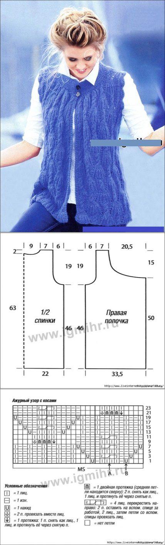 Вяжем красивый жилет спицами | Dublog | Яндекс Дзен