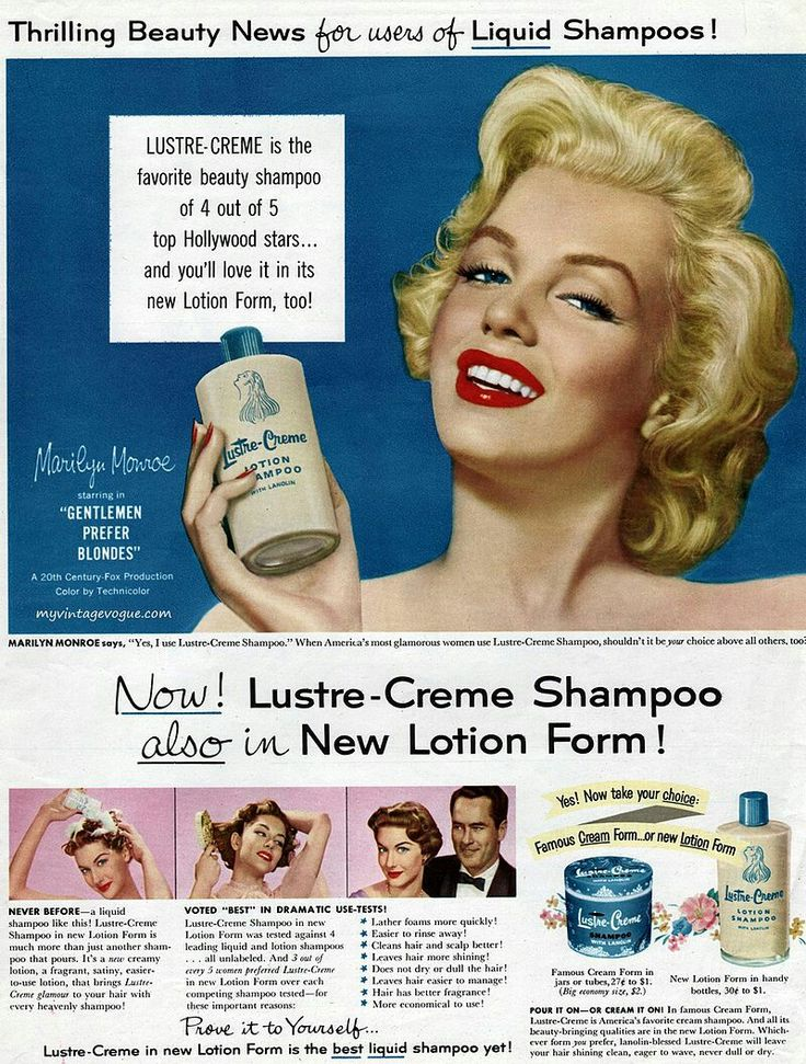 Monroe advertising shampoo in 1953