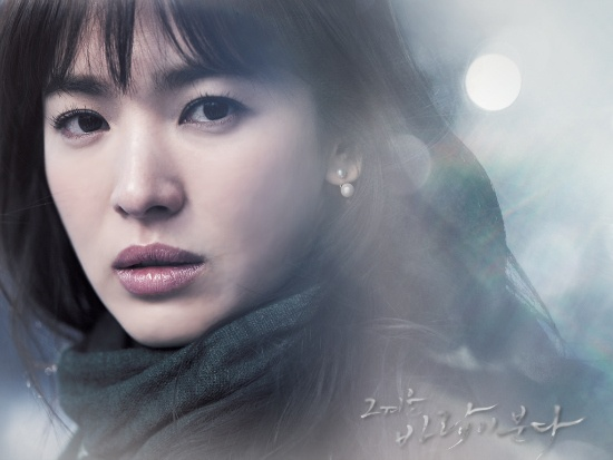 Song Hye Kyo as Oh Young
