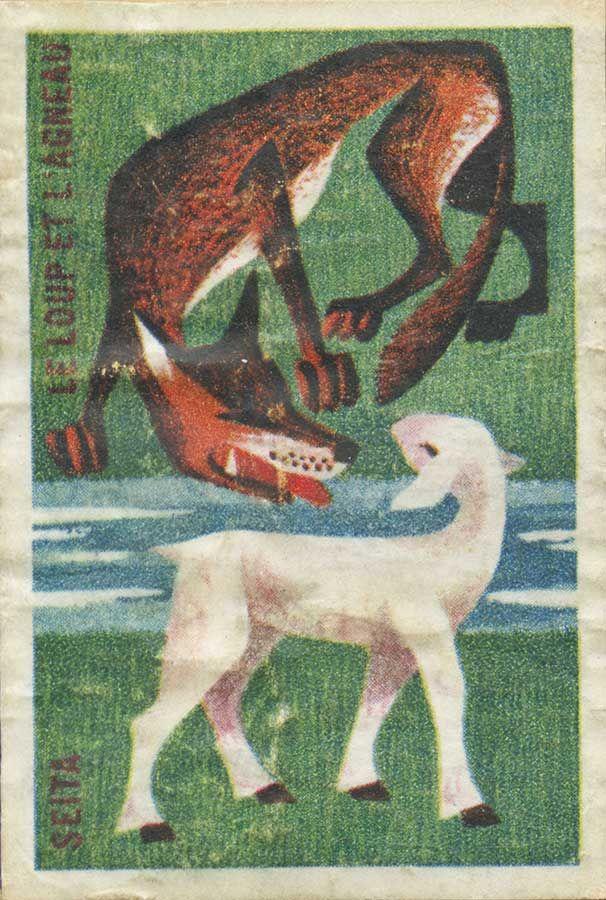 Le loup et l'agneau 60