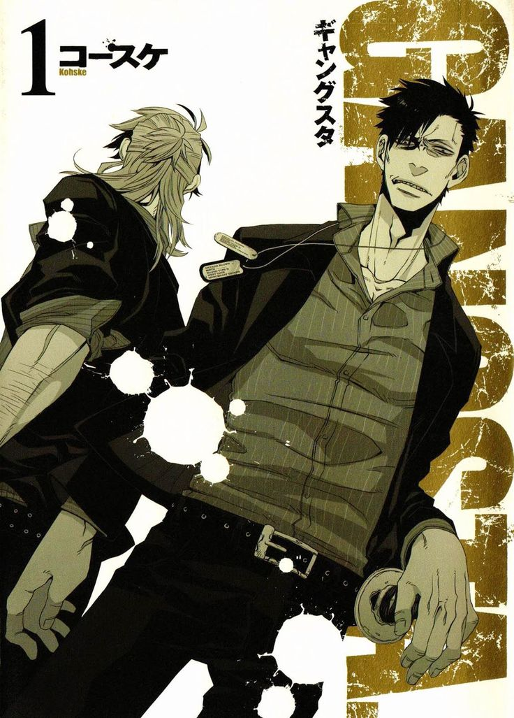 137 best images about Gangsta (Anime) on Pinterest | Posts ...