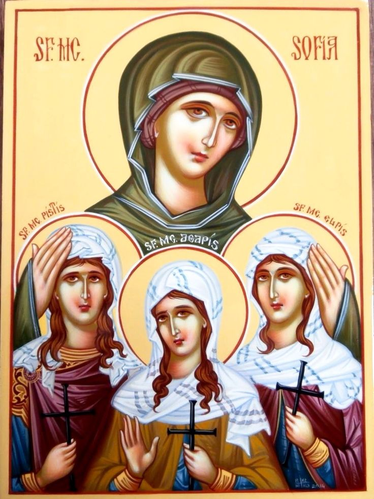 St. Sophia & her daughters Faith, Hope & Love