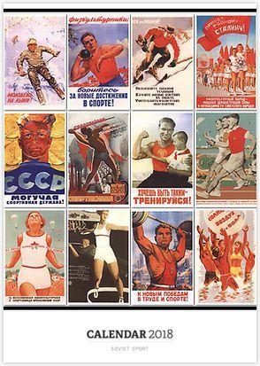 Soviet Sport #communism #socialism #Russia #USSR #history #poster #exercise #sport #soviet #propaganda #soviet_union #UdSSR #URSS #SOVIETICA
