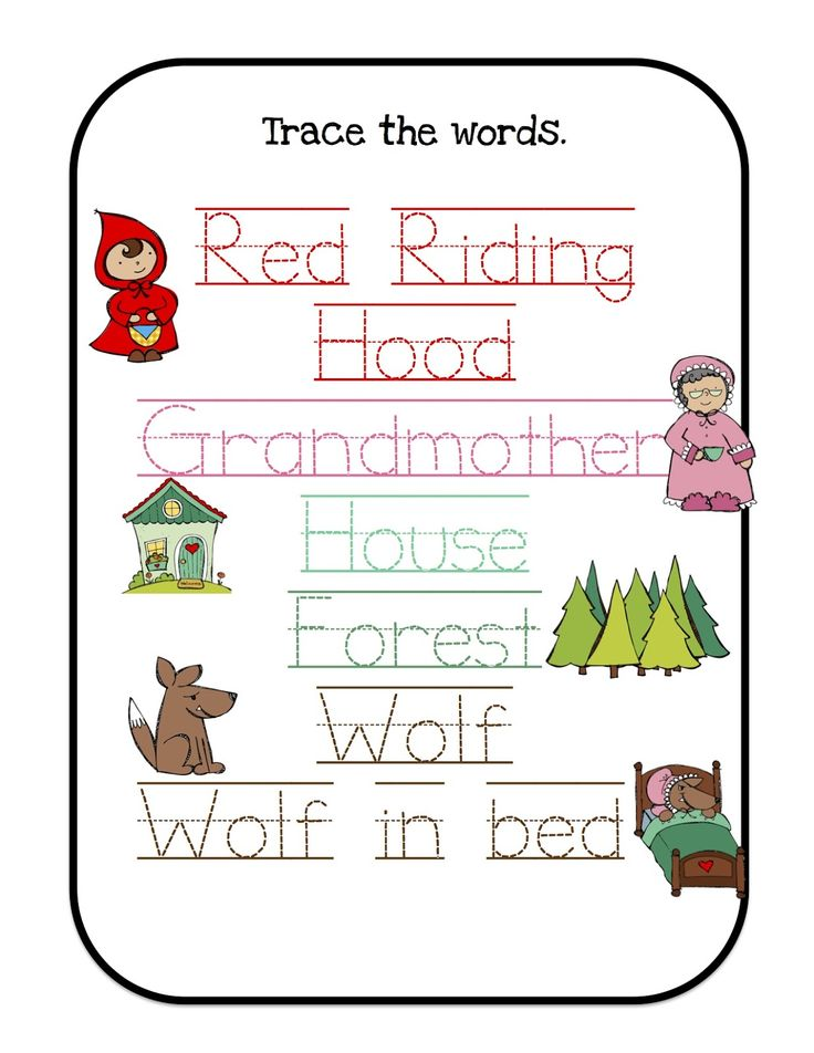 It's just a picture of Candid Little Red Riding Hood Story Printable