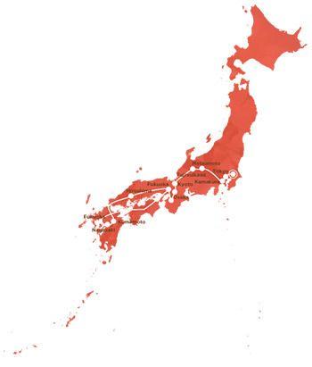 Djoser Junior Japan, 21 dagen