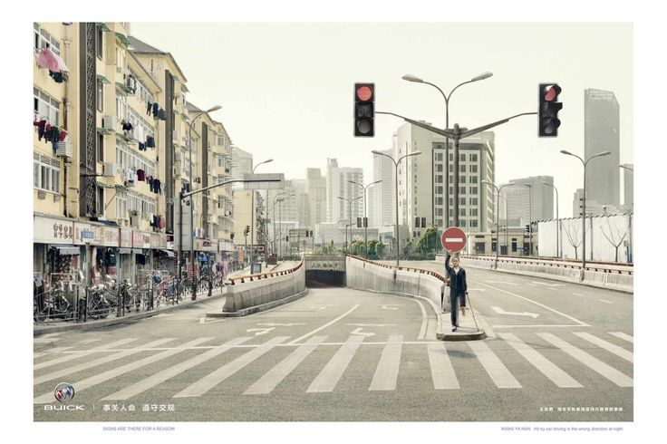 This ad uses a handicapped person to give the message that it is important to follow traffic signs. The ad campaign by Buick won the Gold Lion award at Cannes 2014.       10 Creative Road-Safety Ads