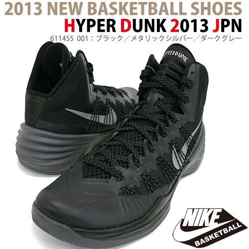 ナイキ ハイパーダンク 2013 JPNNIKE HYPERDUNK 2013 JPNバスケットシューズ バッシュ