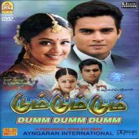 Ragasiyamai Song Lyrics From Dumm Dumm Dumm | Music: Karthik Raja | Singers: Hariharan, Sadhana Sargam | Lyrics: Na. Muthukumar | Ragasiyamaai Ragasiyamaai