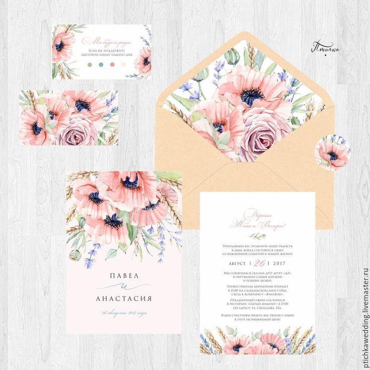 Watercolour Wedding Invitations | Акварельные цветочные свадебные розовые приглашения Нежный прованс - бледно-розовый, свадьба москва