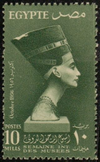 One of the most hauntingly beautiful women of the ancient world ! Nefertiti postage stamp, Egypt 1956.