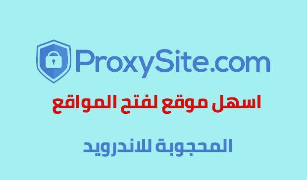افضل موقع لفتح المواقع المحجوبة Best Vpn Allianz Logo Logos