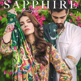 Pak Independence Day Girls Boys Casual Clothing By Sapphire 2015