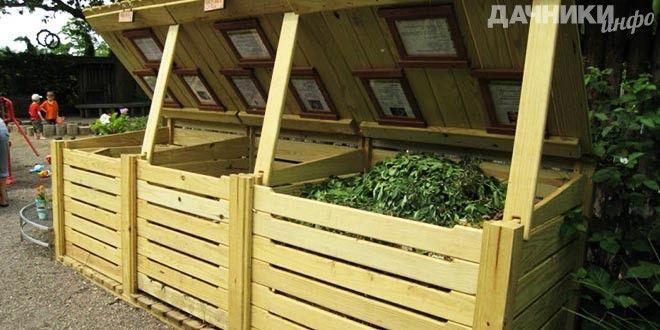 Натуральный компост – чудо для растений - Подробности: http://dachniki.info/naturalnyj-kompost-chudo-dlya-rastenij-3269.html