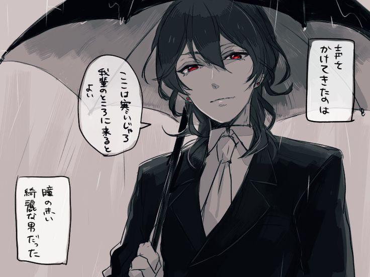 【腐】あんスタログ6 [15]