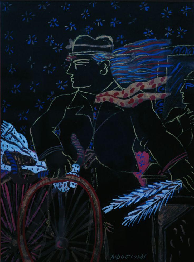 Φασιανός Αλέκος-Ποδηλάτης