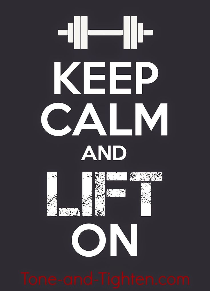 Let's do this!! #fitness #motivation from Tone-and-Tighten.com