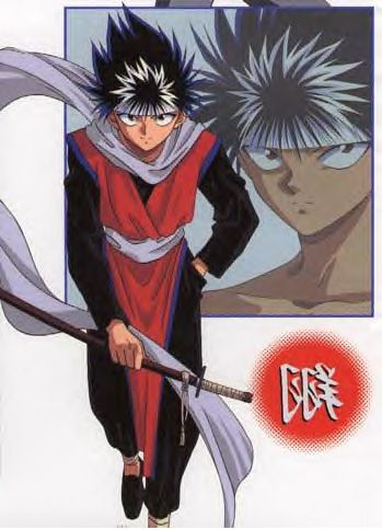 hiei | Hiei Solo Picture Gallery
