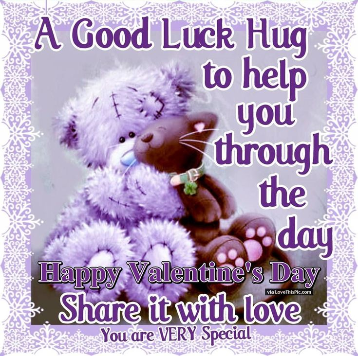 a good luck hug happy valentines day valentines day valentines day valentines day quotes happy valentines